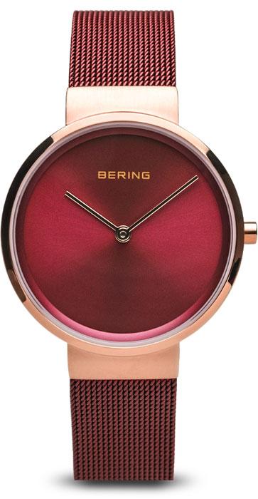Bering 14531-363