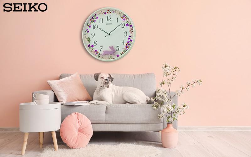 Reloj de pared Seiko QXC238W para jóvenes y mayores